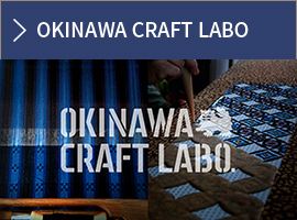 OKINAWA CRAFT LABO